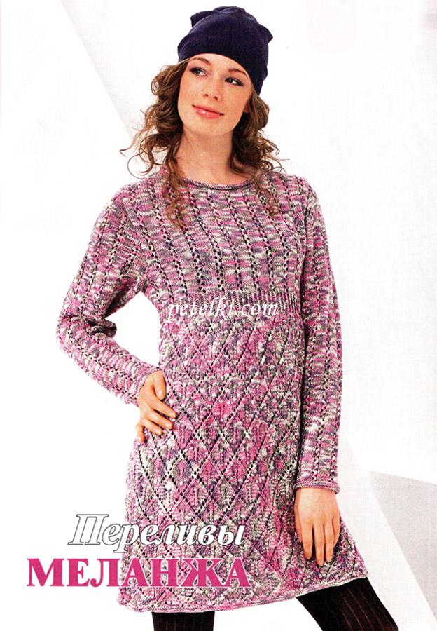 Меланжевое платье с ажурными