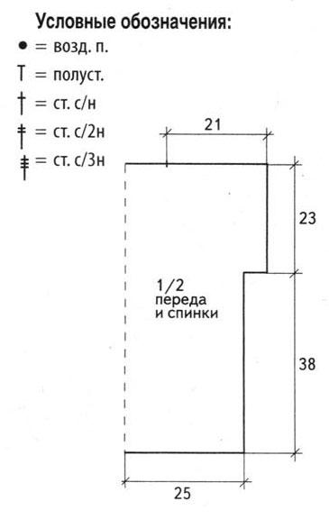 Схема туники большого размера крючком фото 921