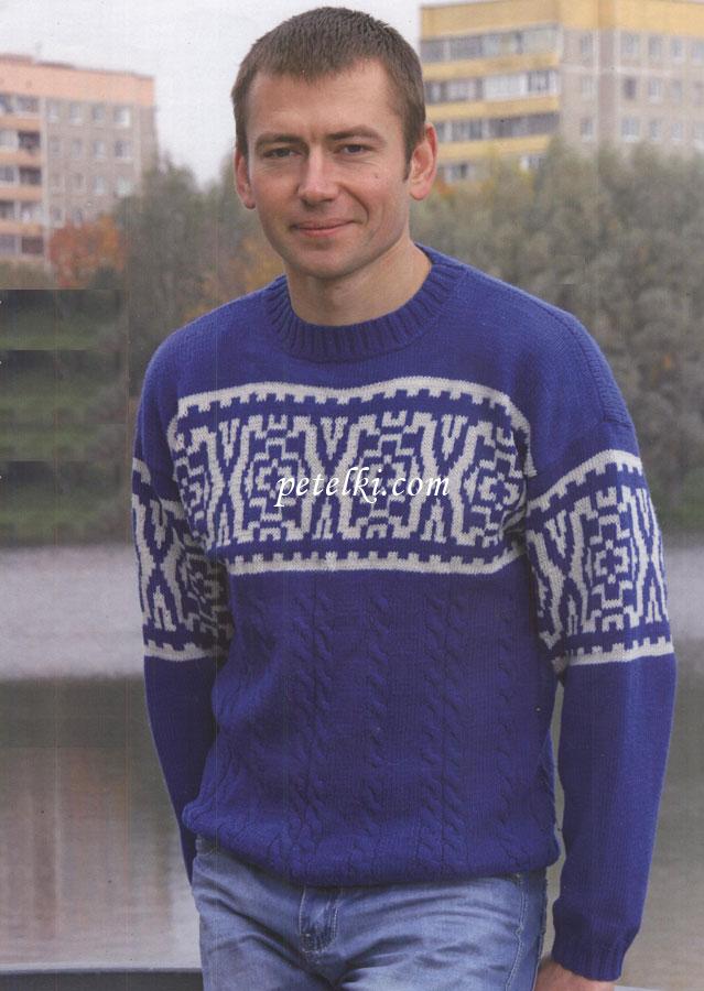 вязание мужской свитер спицами