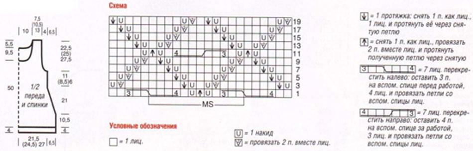 http://www.petelki.com/images/stories/img/site_2/model_24/m_005-1.jpg