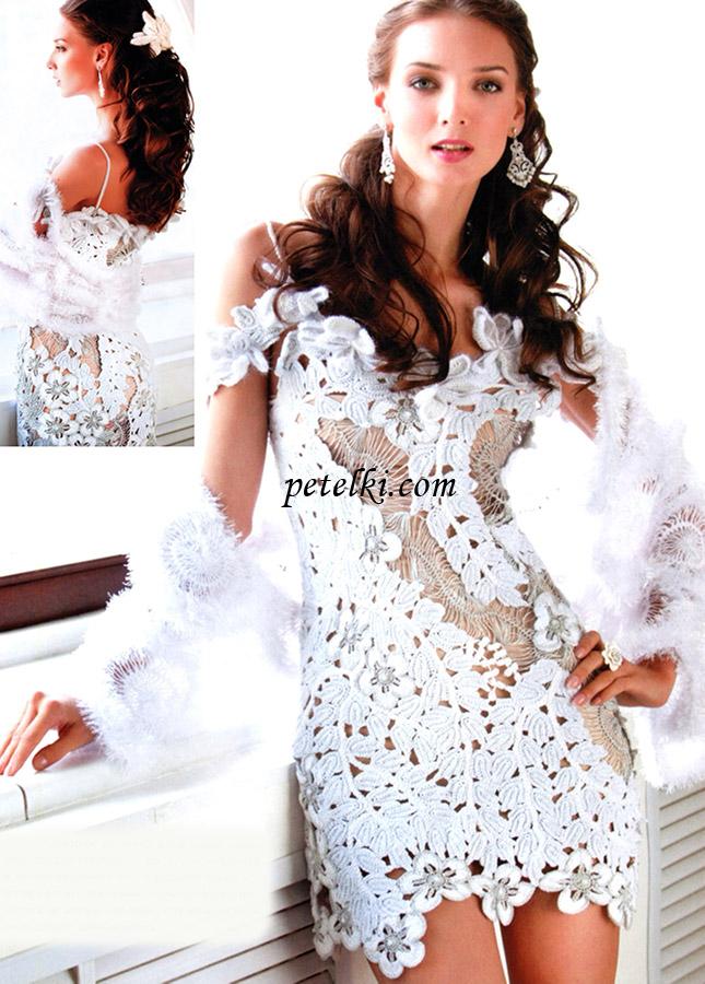 Свадебное платье вязаное из