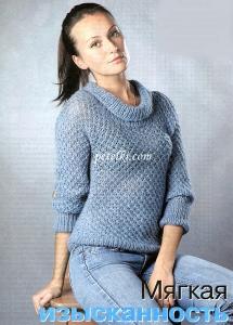 Мохеровый свитер с широким воротником