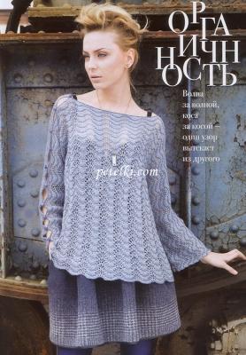 Пуловер с узором павлинье перо